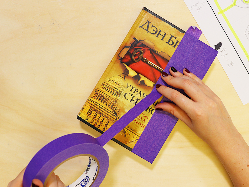 Tape over your book cover from front to back