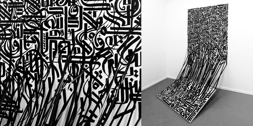Sasan Nasernia's work is inspired by calligraphy and creating a personal visual lexicon