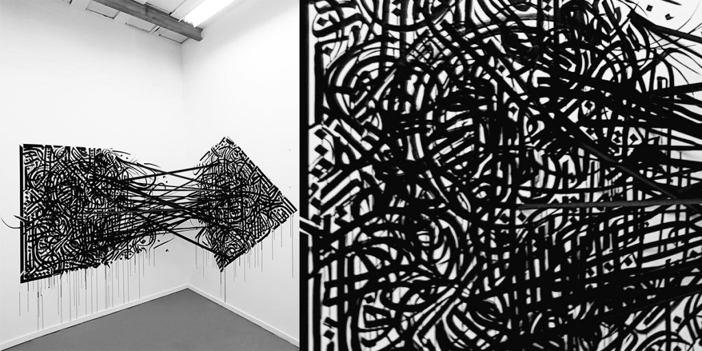 Sasan Nasernia's artistic practice includes printmaking, painting, and of course, tape art